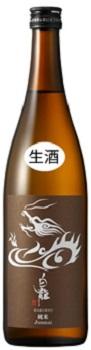 白龍 しぼりたて 純米酒 720ml