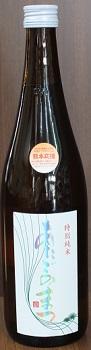 愛宕の松 特別純米酒 720ml
