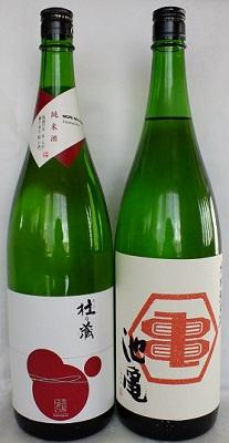 福岡の純米酒 飲み比べ 1.8L