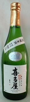 喜多屋 特別純米酒 夢一献 生酒 720ml