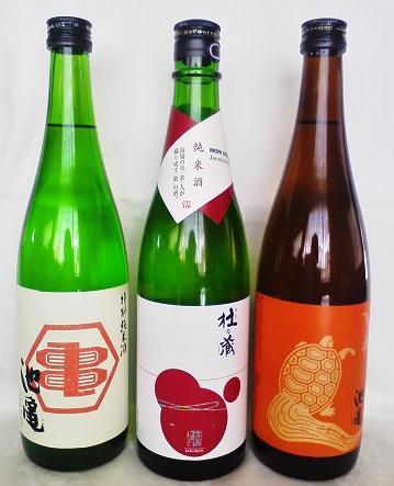 純米酒3本飲み比べセット