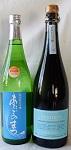泡+純米吟醸 縮小版