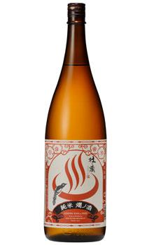 杜の蔵 燗ノ酒