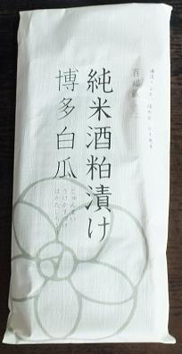 杜の蔵 純米粕漬け