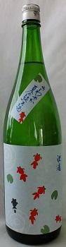 池亀 さわやか夏の純米酒 1