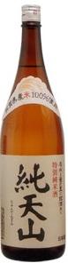 純天山 特別純米酒 1